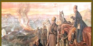 Η τελευταία μάχη της Μικρασιατικής Εκστρατείας