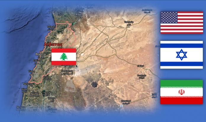 λιβανοσ