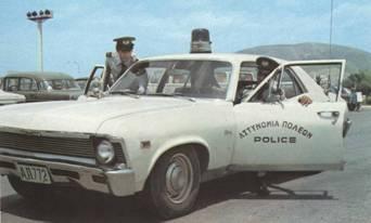 Αστυνομία Πόλεων