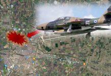 ΕΚΡΗΞΗ ΑΕΡΟΣΚΑΦΟΥΣ RF-84 ΠΑΝΩ ΑΠΟ ΤΗ ΛΑΡΙΣΑ