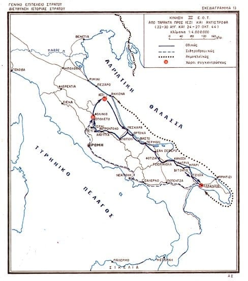 η μάχη του Ρίμινι χάρτης